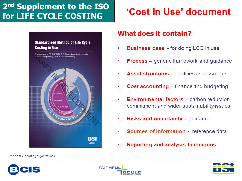 'Cost In Use' document 2nd Supplement to the ISO