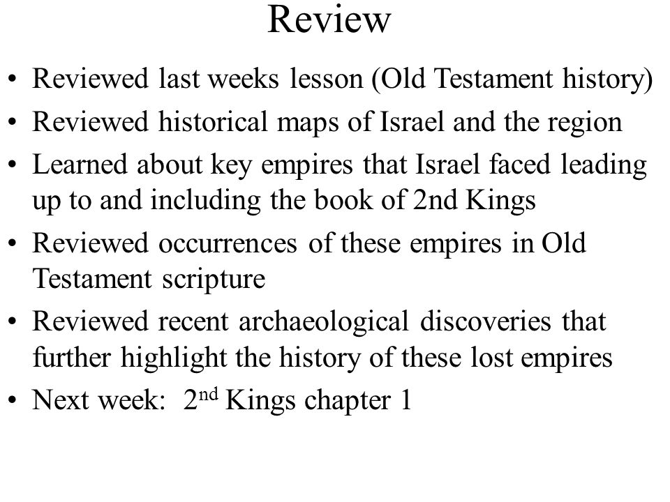 the book of the kings of israel pdf
