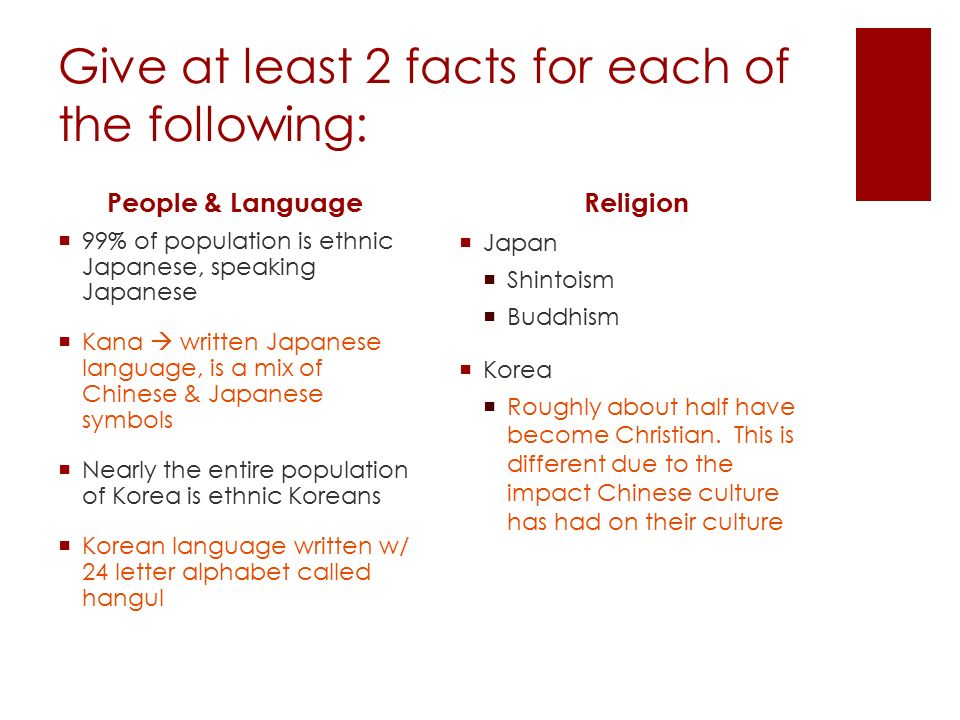 Japanese Culture Facts Selol Ink