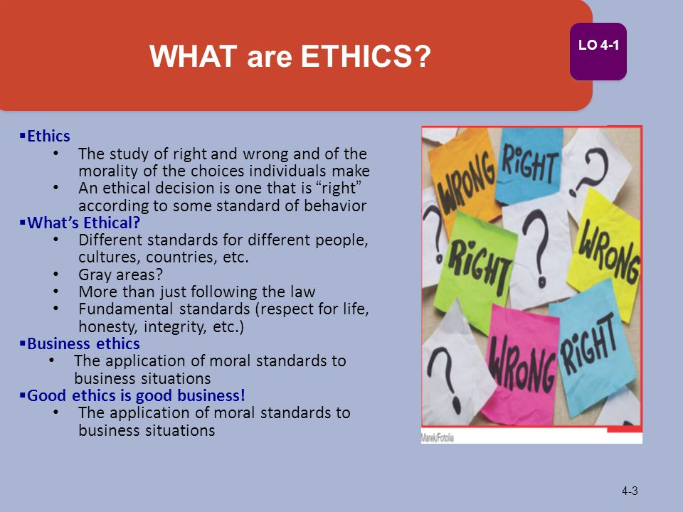 Critique #1--Business Ethics - Article Example