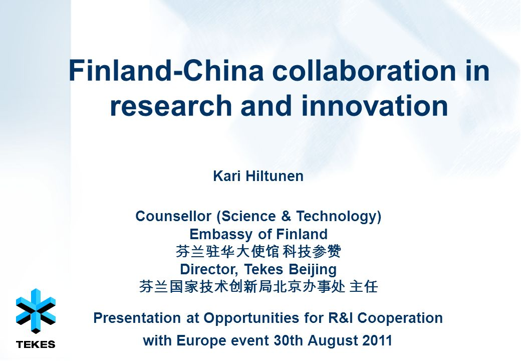 Finland-China collaboration in research and innovation