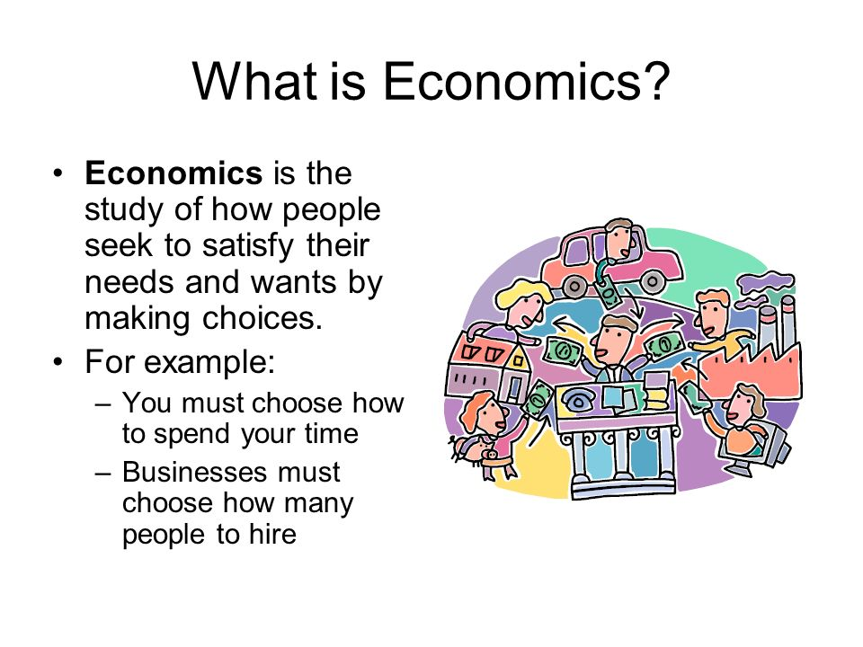Why is the study of economics important to consumers?