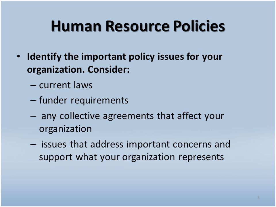 how to make hr policies