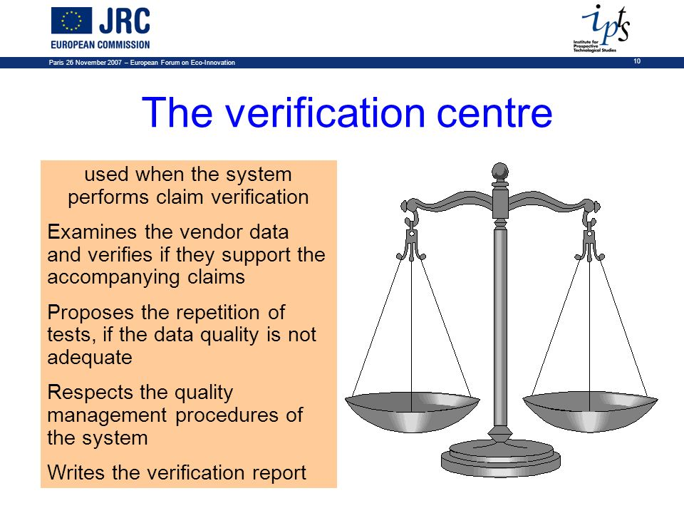 The verification centre