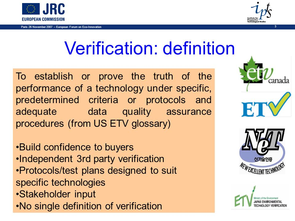 Verification: definition
