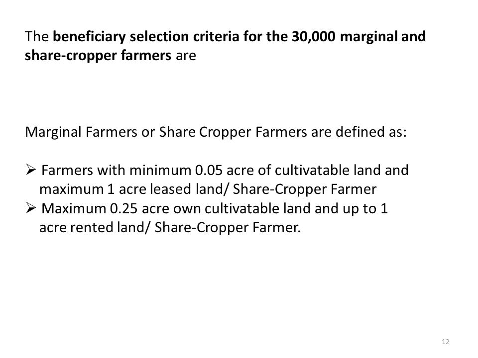 The beneficiary selection criteria for the 30,000 marginal and share-cropper farmers are