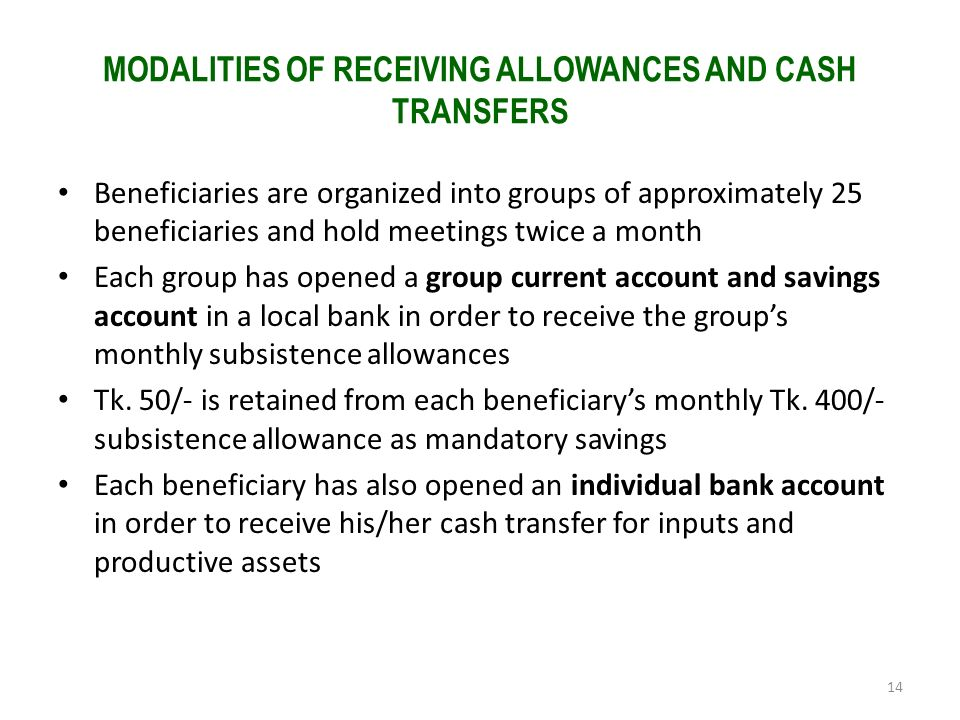 MODALITIES OF RECEIVING ALLOWANCES AND CASH TRANSFERS