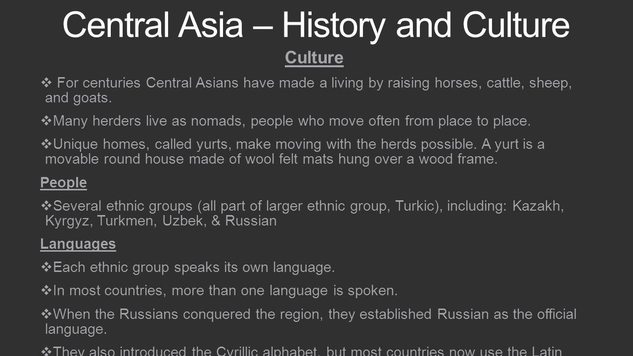 a history of sheep and wool in central asia Central/southwest asia these areas include the countries of: greece, kazakhstan favorable because of their wool and meat for which they are still used and bred today because of selective breeding for traits and other results of history of animal agriculture in the united states.