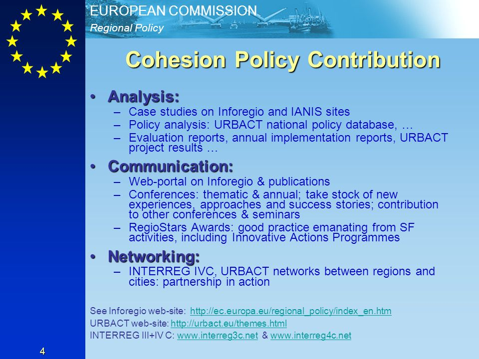 Cohesion Policy Contribution