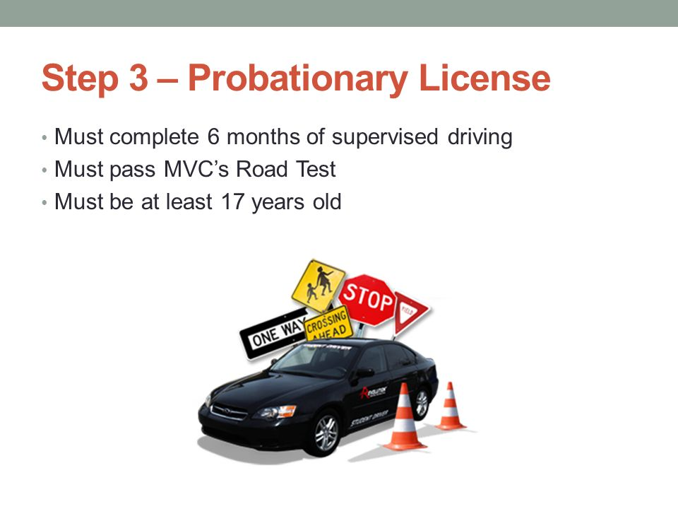 probationary license A:a probationary license (pl) is a class c (non-commercial) driver's license issued once in a lifetime to an individual whose pennsylvania driving privilege has been suspended or revoked for five or more years.
