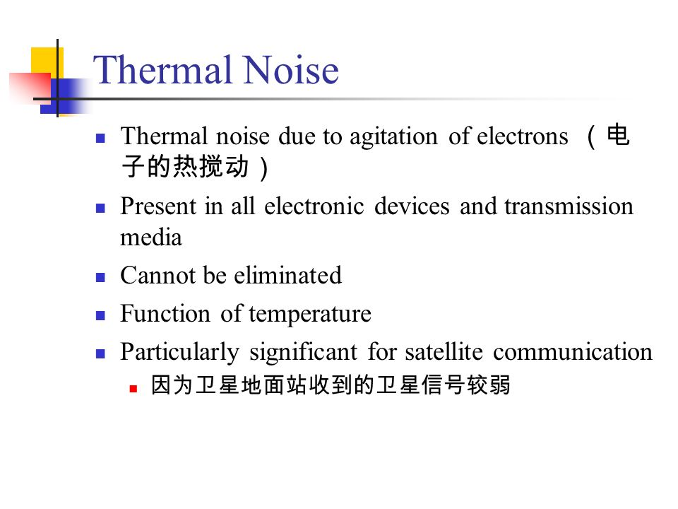 decibel and effective noise temperature 1given a noise figure of 32 db, what is the effective noise temperature (t e) 2given a three stage amplifier system with stage 1 having a gain of 10 db and a nf=31 db, stage 2 gain of 16 db and a nf = 58 db, stage 3 having a gain of 13 db and a nf = 48 db, calculate the system noise figure.