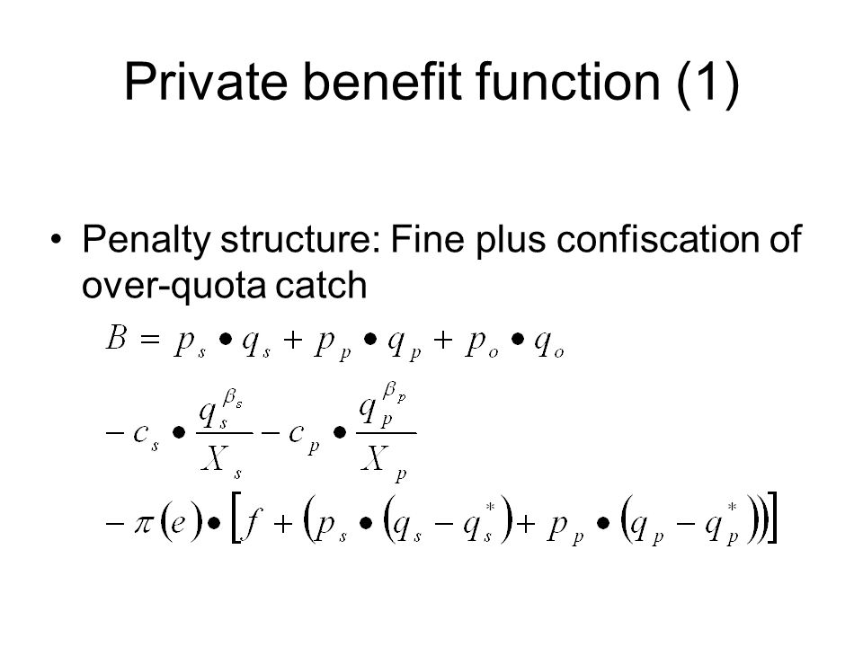 Private benefit function (1)
