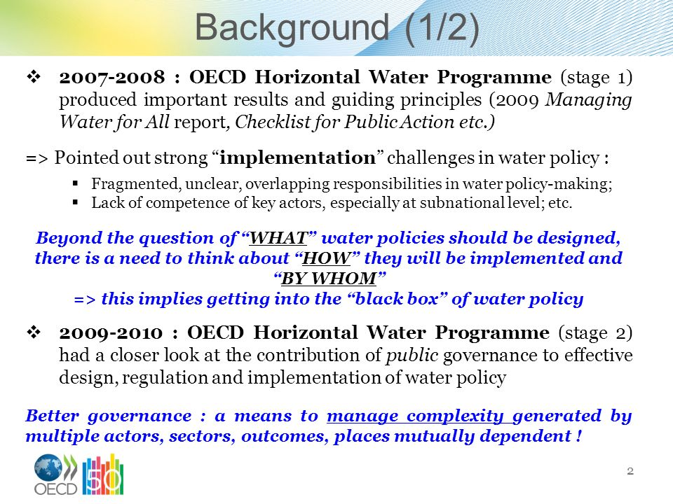 => this implies getting into the black box of water policy