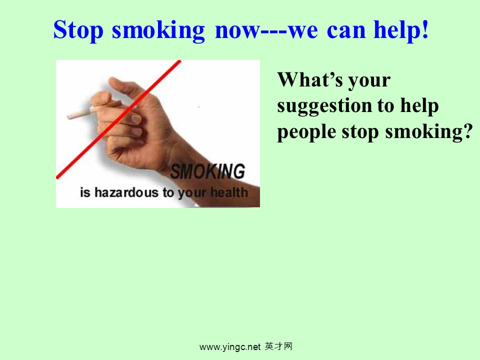 how to help people stop smoking