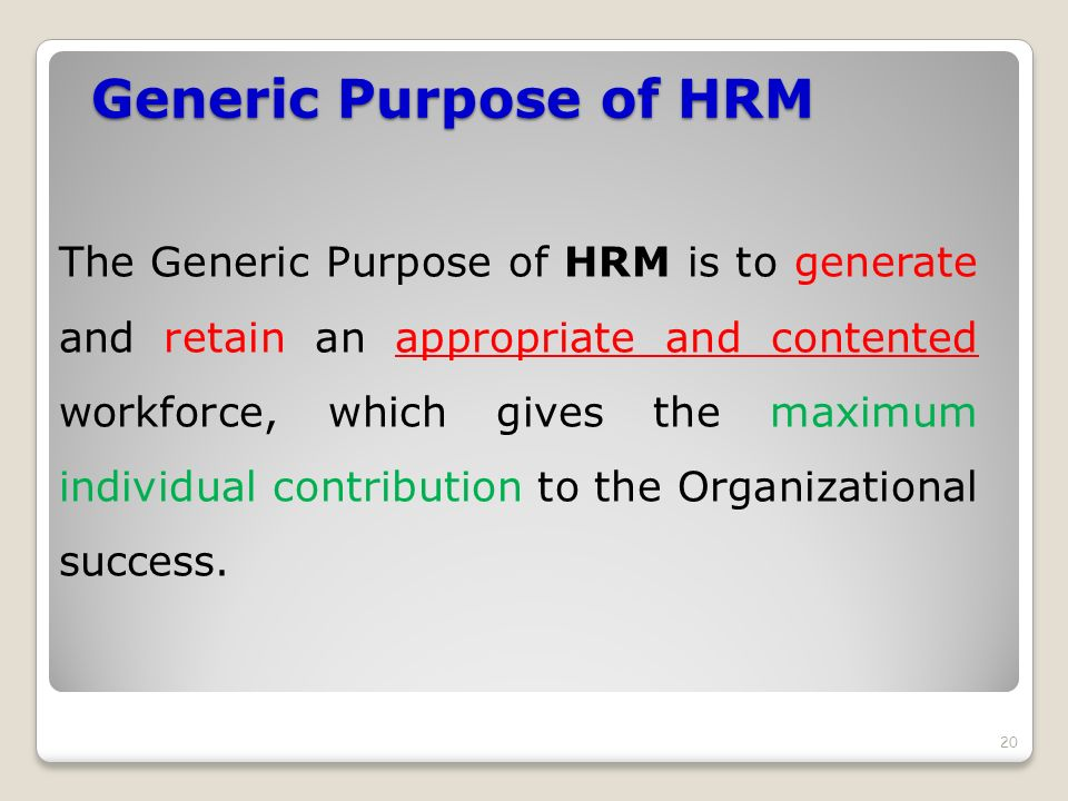Generic Purpose of HRM