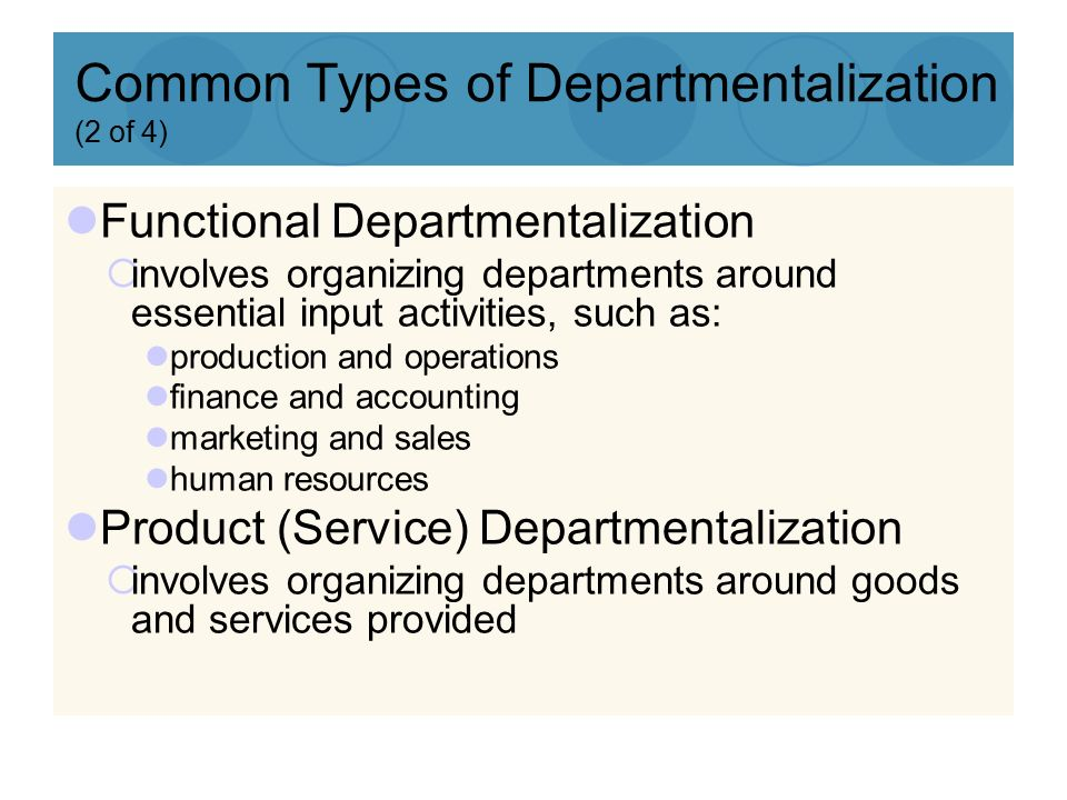google departmentalization