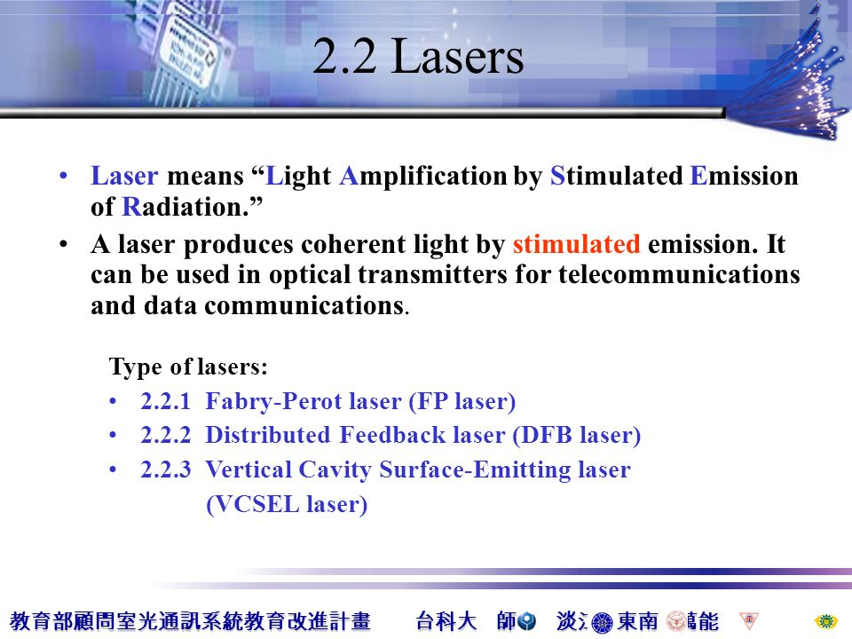 an analysis of light amplification by the stimulated emission of radiation lasers 2006-9-18  spectrophotometer light sources: lasers laser acronym for: light amplification by stimulated emission of radiation basic principle of lasing: population inversion laser light is typically monochromatic – emitting only one wavelength cost as varied as possible wavelength range: from two-dollar pointers to million-dollar devices.