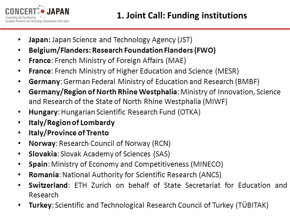 1. Joint Call: Funding institutions
