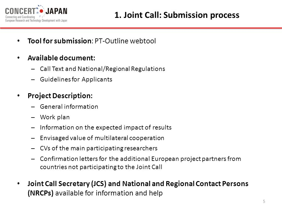 1. Joint Call: Submission process