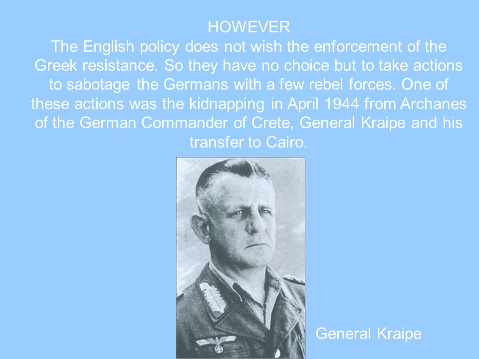 HOWEVER The English policy does not wish the enforcement of the Greek resistance.