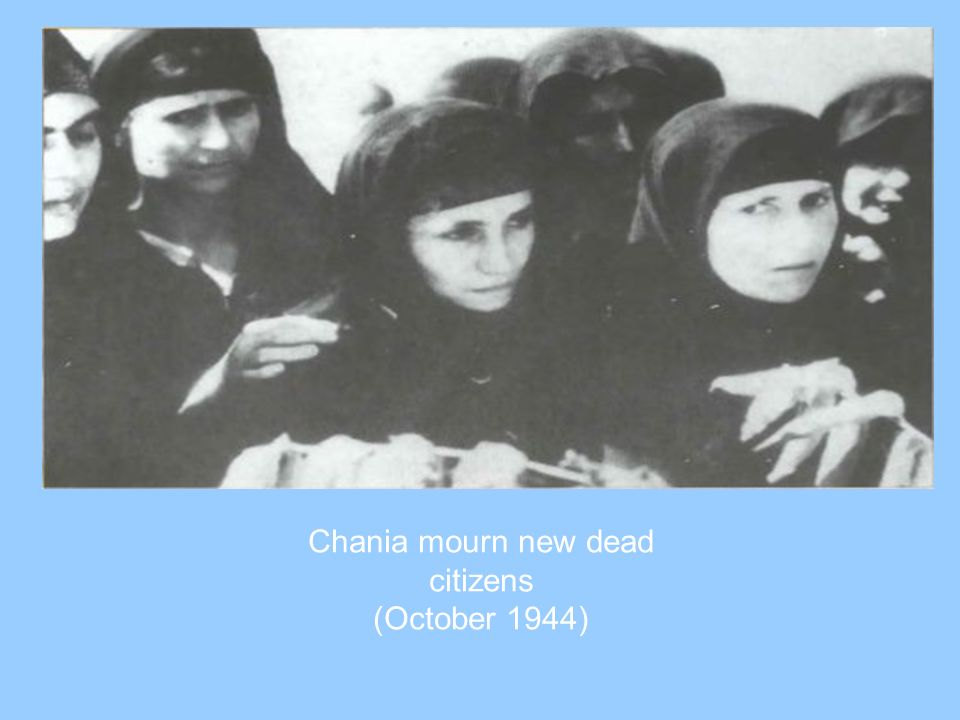 Chania mourn new dead citizens (October 1944)