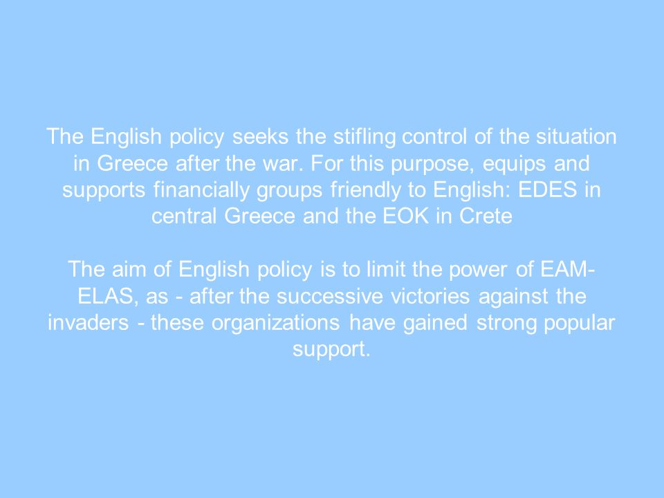 The English policy seeks the stifling control of the situation in Greece after the war.