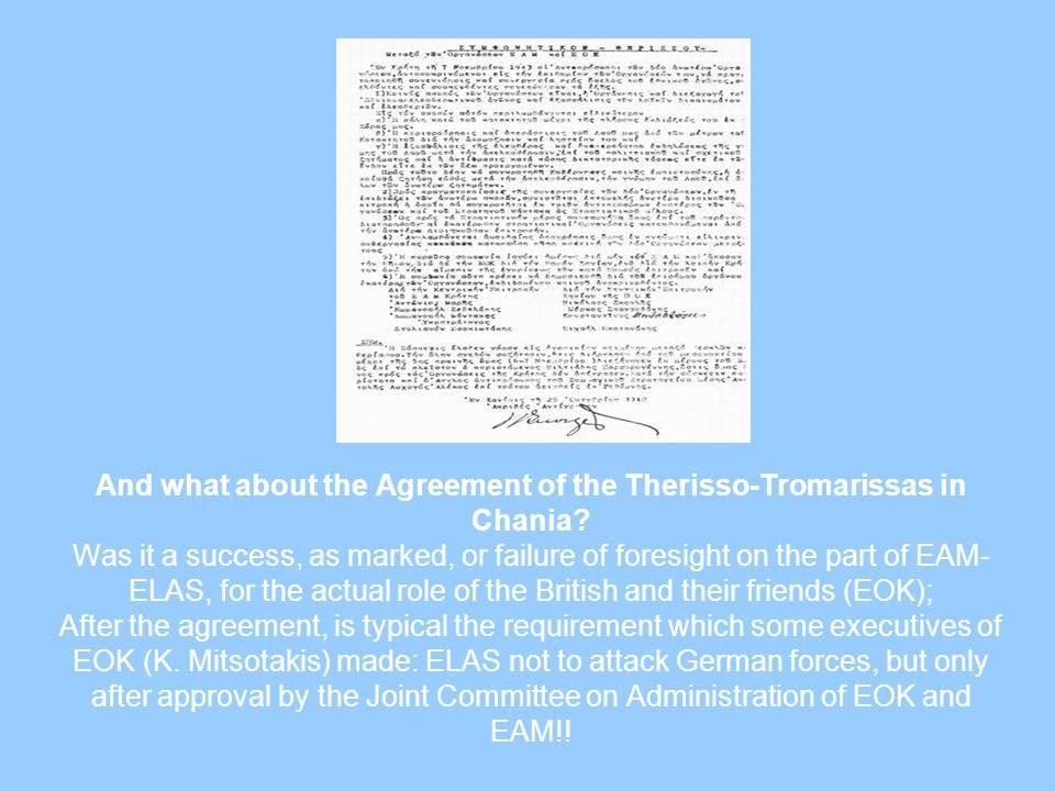 And what about the Agreement of the Therisso-Tromarissas in Chania