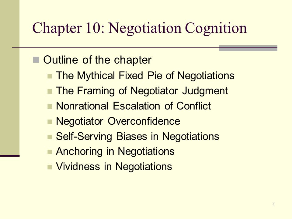 nonrational escalation of commitment essay Organizational blind spots: splitting, blame and nonrational escalation of commitment in organizational blind spots: splitting, blame and idealization in.