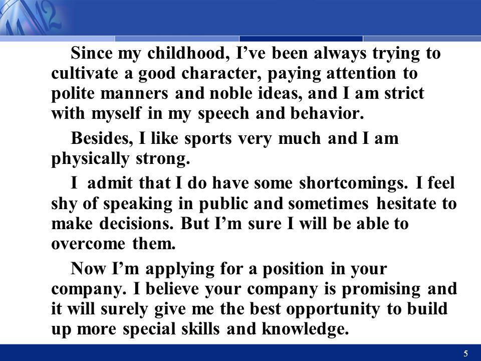 iii  personal statement