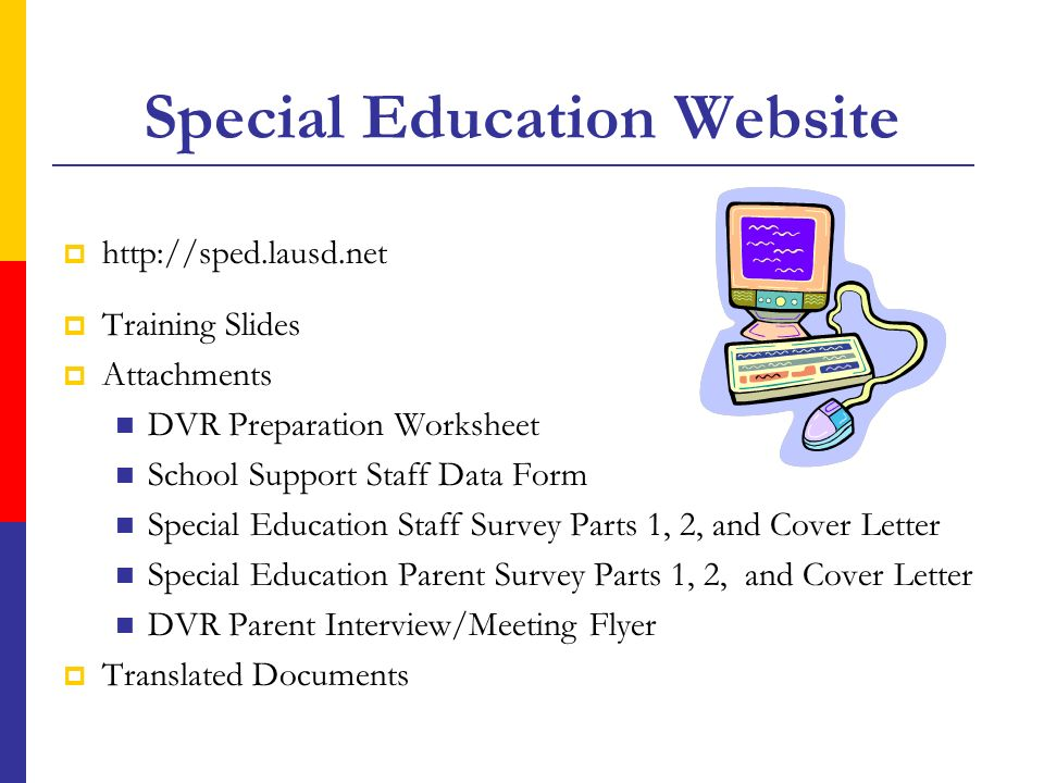 special ed paraprofessional cover letter
