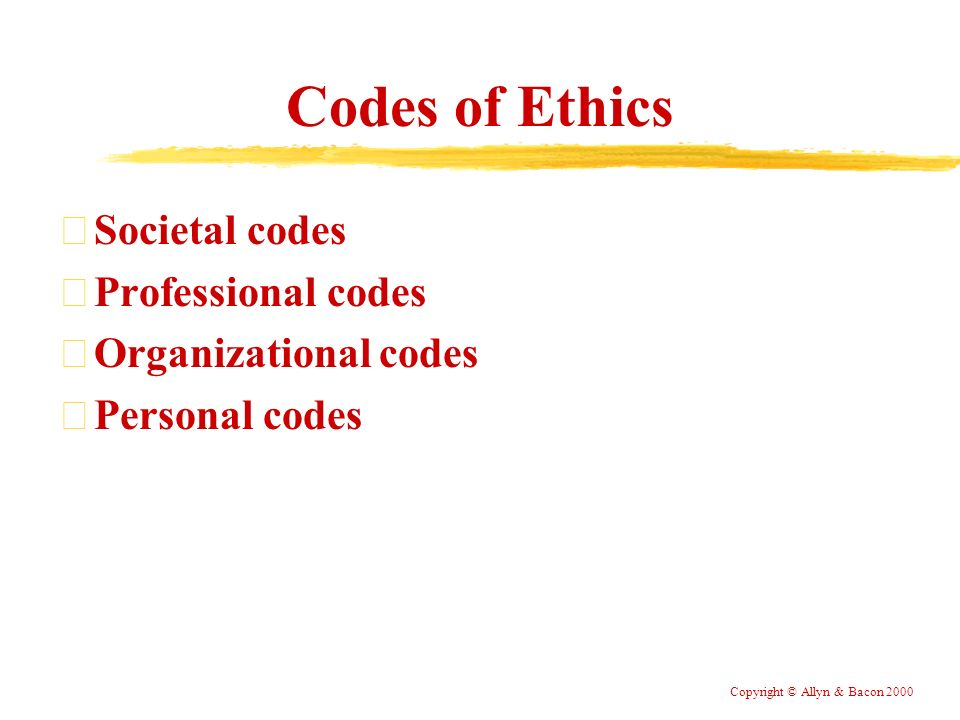 the importance of the code of ethics in public relations The public relations society of america or prsa is the world's largest and most noteworthy organization of public relations professionals the public relations society of america offers a variety of services including but not limited to: professional development, upholding a moral code of ethics, and also setting a standard of excellence for all pr professionals.