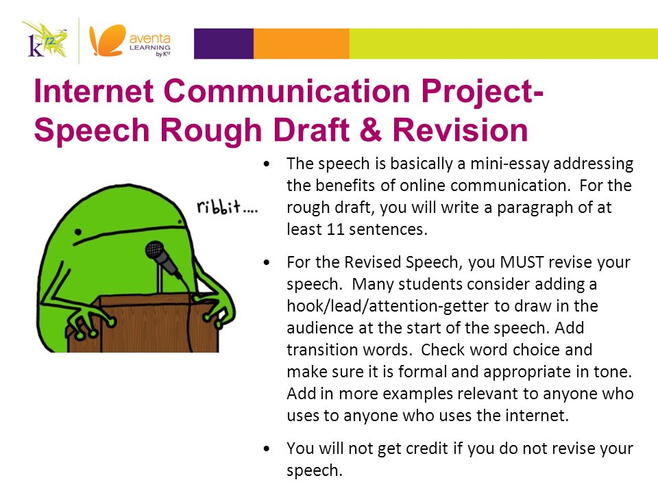 an essay about internet Internet essays: task 2 writings by ielts student's practicing for the exam.