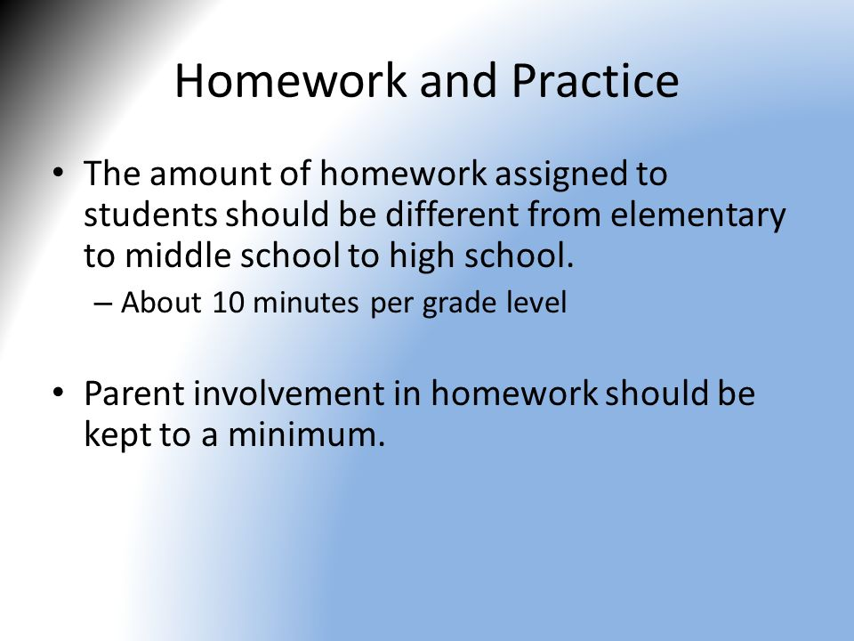 Should There Be Homework In Schools