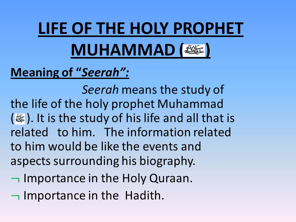 the holy prophet muhammad teaching Holy quran is a wealth that no wealth can equal (or reach) it and there will be no poverty after it holy prophet muhammad (saw.