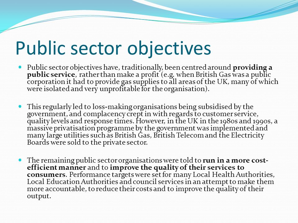 objectives of public sector