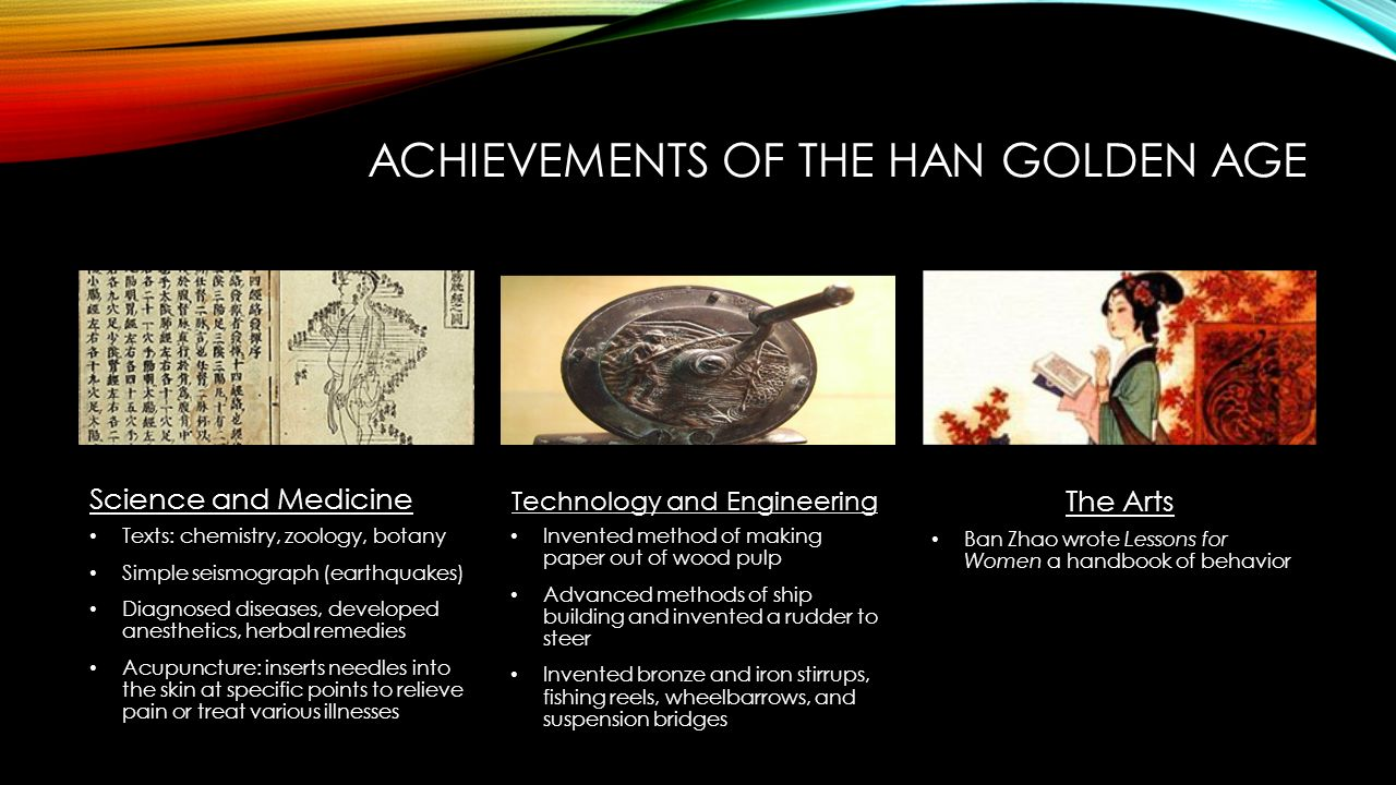 technological achievements of the han and China is a country full of might, great wonders and important inventions its history was formed by different dynasties throughout history one of the most effective and popular dynasty's in china was the qin dynasty.