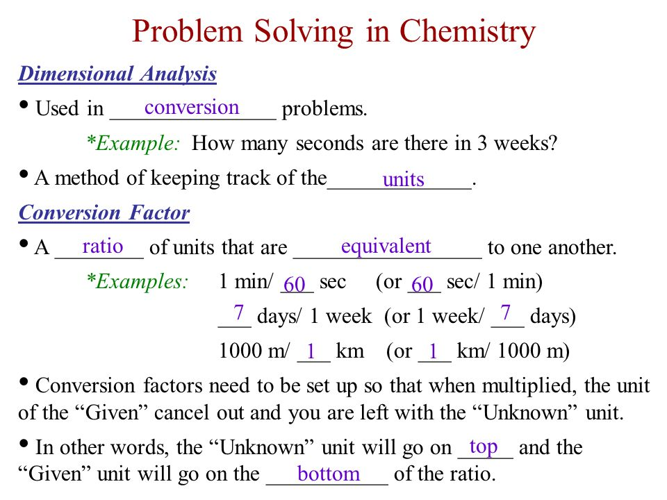 7: Solving Multistep Conversion Problems