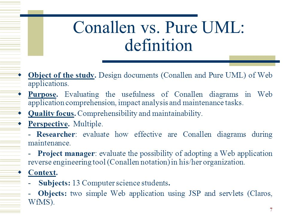 Conallen vs. Pure UML: definition