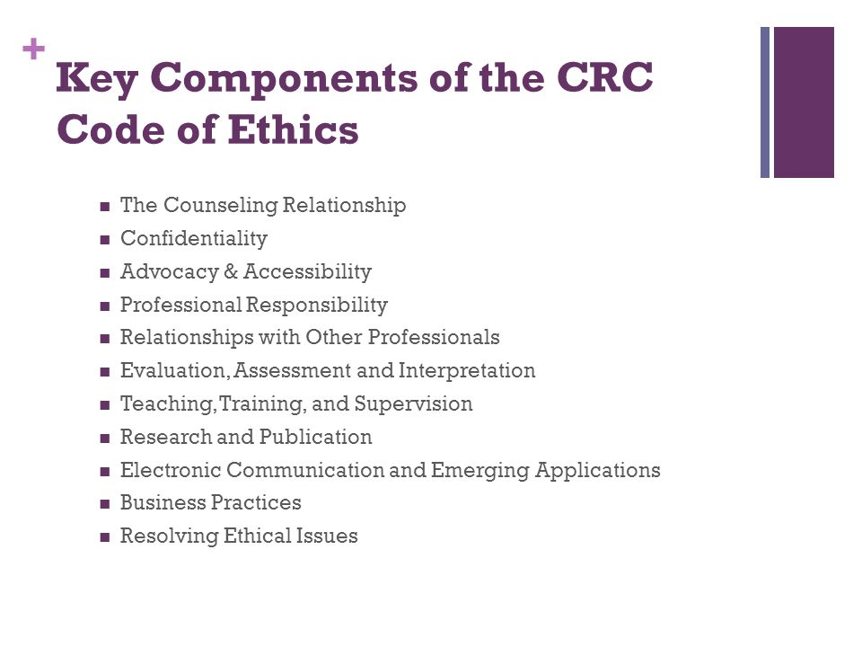 ethics confidentiality in counseling The american counseling association (aca) has a code of ethics to help   communicate the concept of confidentiality with their clients on an.