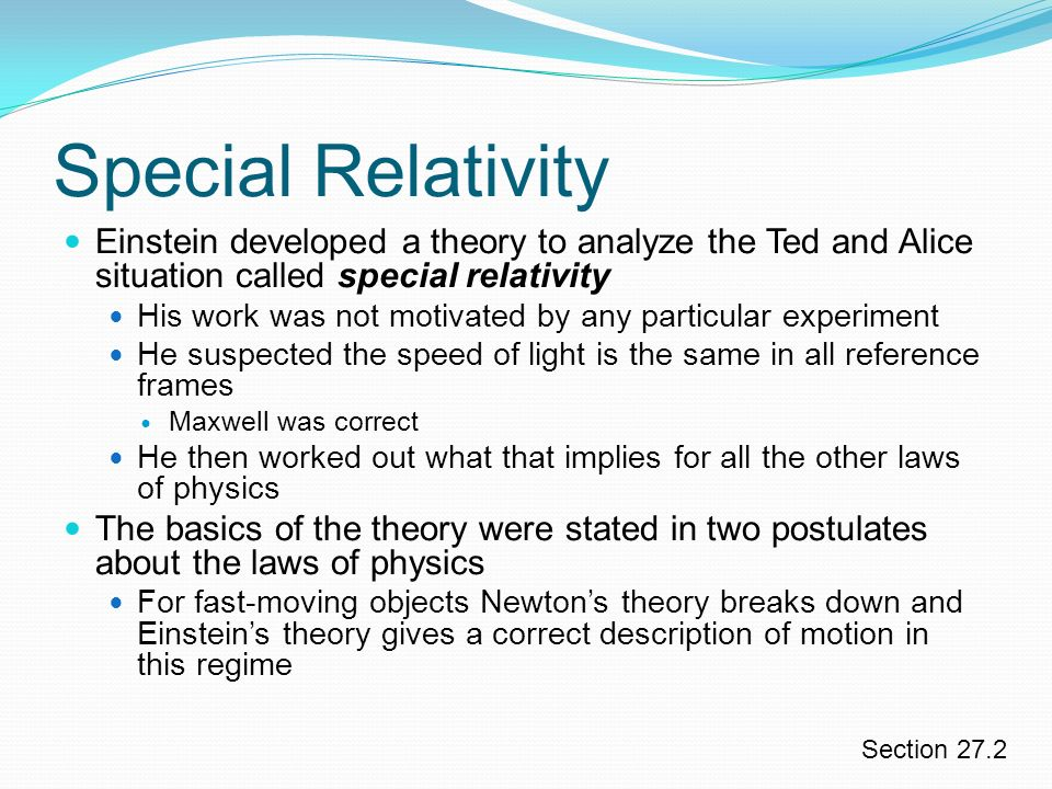 einsteins theory of relativity basic essay In einstein's big idea, nova dramatizes the of his special theory of relativity task to see if there was some basic connection between all.