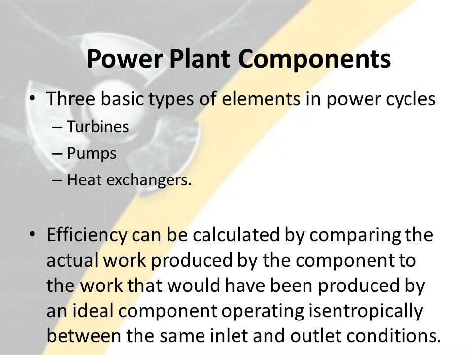 Power Plant Components