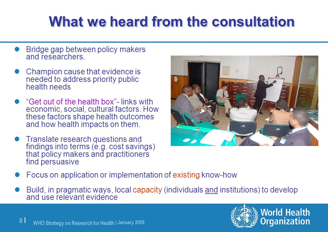 What we heard from the consultation