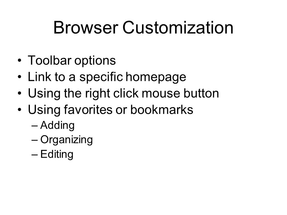 Browser Customization