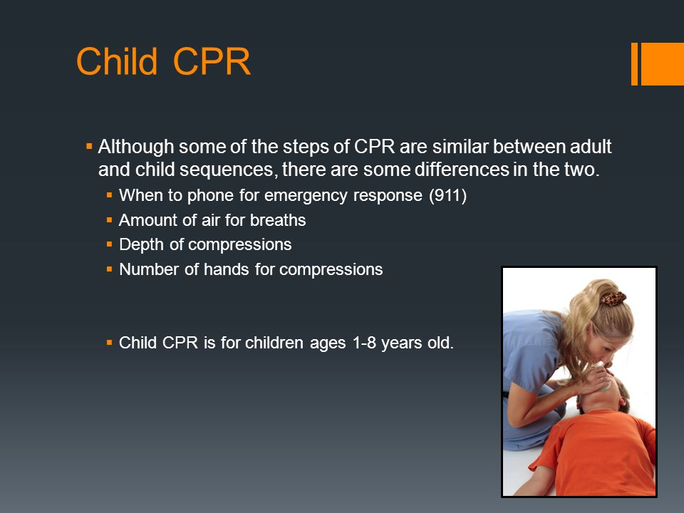 the steps involved in infant child and adult cpr Have you previewed adult, infant, & child cpr & aed awareness knowing the correct steps involved in providing cpr can mean the difference between life and death.