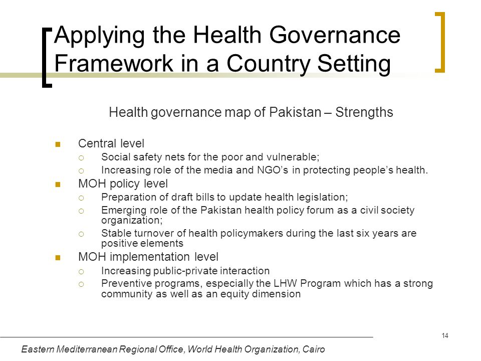 Applying the Health Governance Framework in a Country Setting