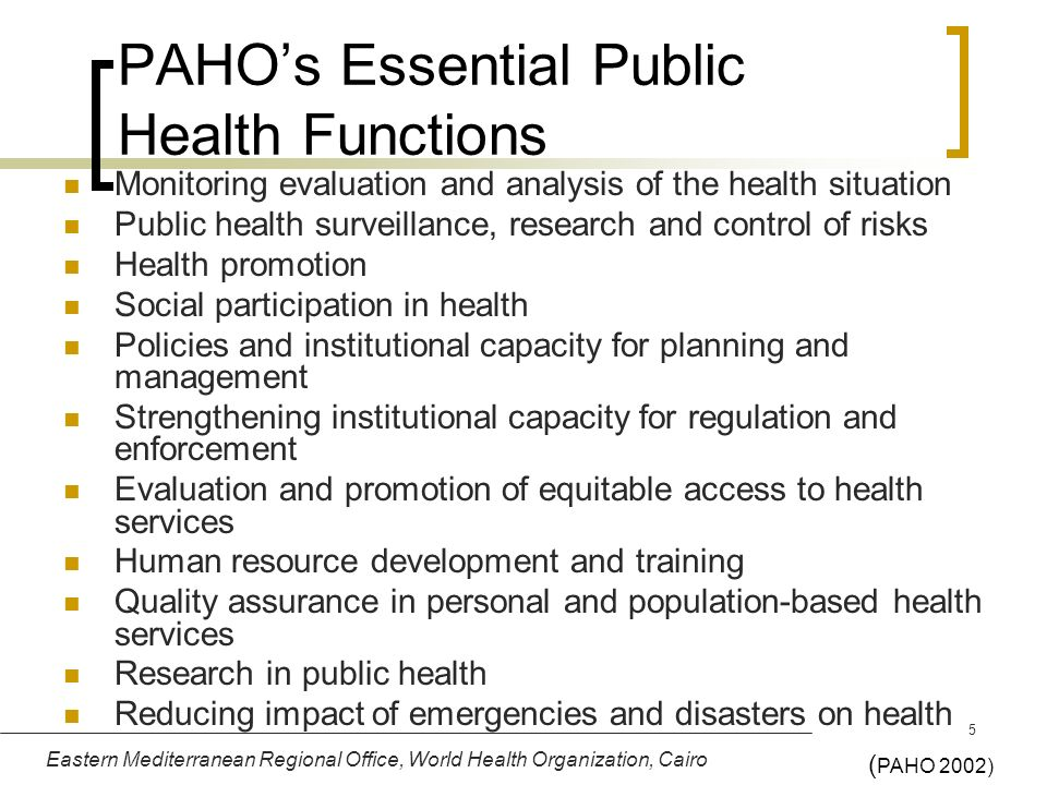PAHO's Essential Public Health Functions