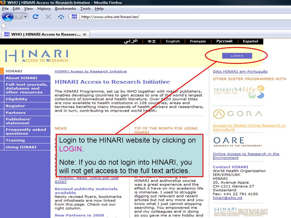 Logging in to HINARI 1Login to the HINARI website by clicking on LOGIN.