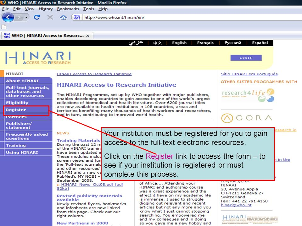 Registration 1Your institution must be registered for you to gain access to the full-text electronic resources.