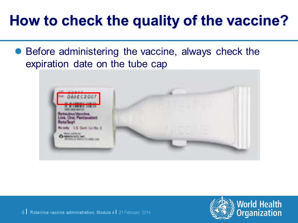 How to check the quality of the vaccine