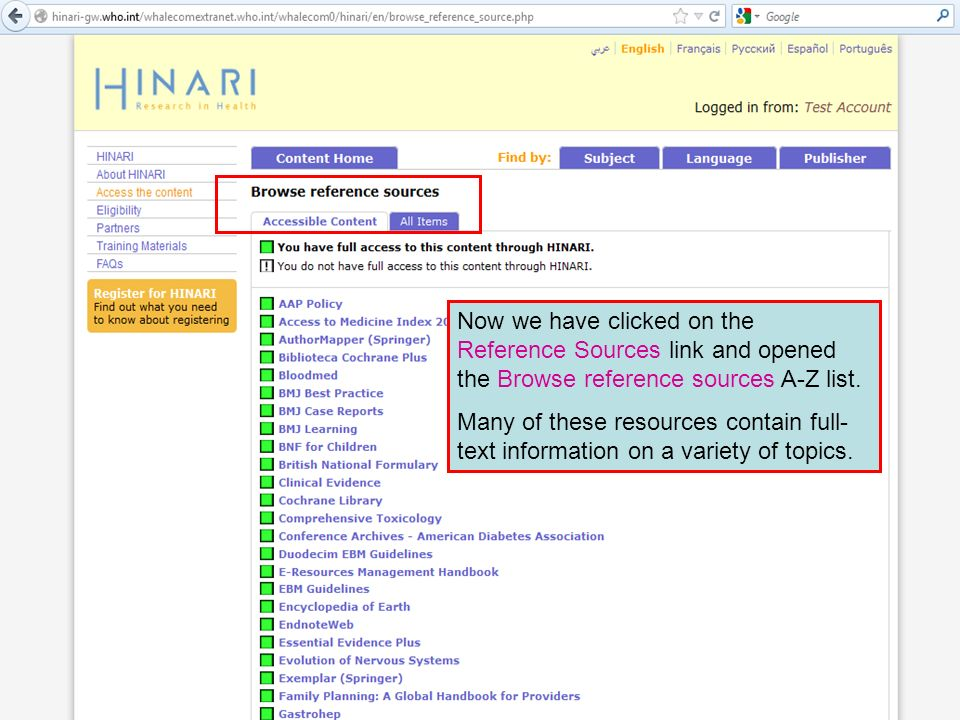 Now we have clicked on the Reference Sources link and opened the Browse reference sources A-Z list.